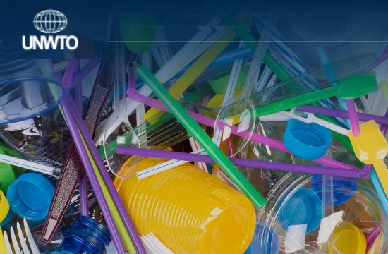 Πρωτοβουλία ΠΟΤ κατά των πλαστικών στον τουρισμό