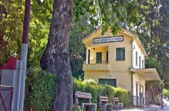 Δύο νέα ξενοδοχεία στους Δήμους Παγγαίου και Δίου-Ολύμπου