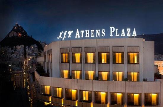 Διεθνείς ξενοδοχειακές αλυσίδες στην Αθήνα
