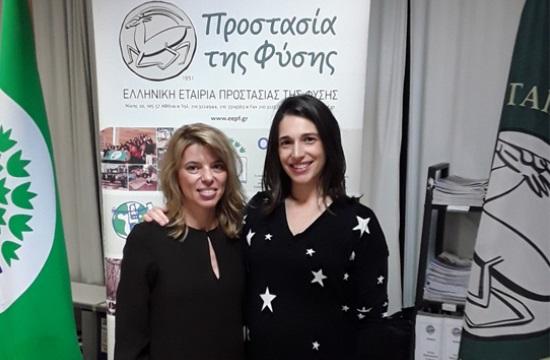 Η εικαστικός Μ.Φραγκιουδάκη ενισχύει την Ελληνική Εταιρία Προστασίας Φύσης