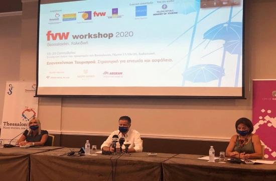 FVW workshop Greece 2020: Προσδοκίες για αύξηση των Γερμανών τουριστών σε Θεσσαλονίκη και Χαλκιδική