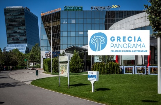 Η 2η Grecia Panorama στο World Trade Center στο Βουκουρέστι