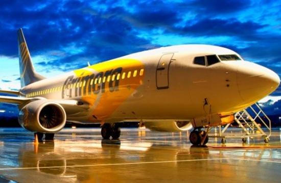 Primera Air Nordic: Πτήσεις τσάρτερ στην Ελλάδα από τη Φινλανδία το 2018