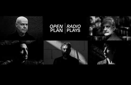 Φεστιβάλ Αθηνών & Επιδαύρου: Πάνω από 60 καλλιτέχνες και καλλιτέχνιδες στην ομάδα των Radio Plays το Δεκέμβριο