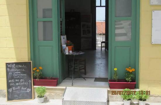 Κέντρο Κρητικής Γαστρονομίας στην Αργυρούπολη Ρεθύμνου