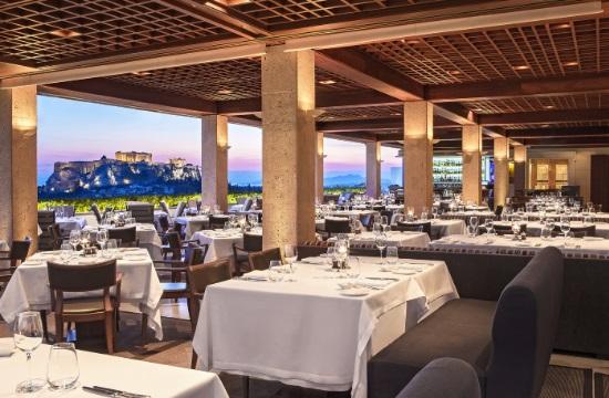 Wine Spectator Restaurant Awards: Διεθνής διάκριση των GB Roof Garden & Tudor Hall