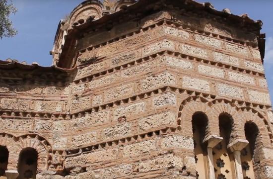 Η εκκλησία που θεωρείται η παλιότερη της Αθήνας και η ιστορία της που μετρά… 1.000 χρόνια