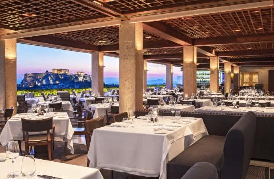 Διακρίσεις για τα εστιατόρια GB Roof Garden & Tudor Hall από το περιοδικό 'Wine Spectator'