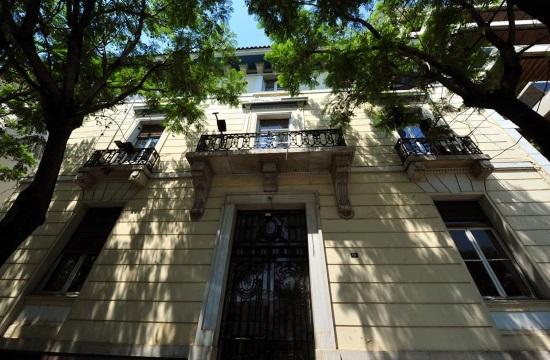 Πολυτελές ξενοδοχείο γίνεται το ιστορικό κτίριο στη Ρηγίλλης, που στέγαζε τη Ν.Δ.- Ποια είναι η μισθώτρια εταιρεία