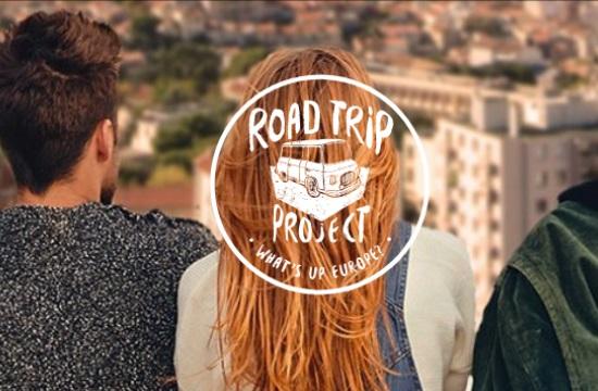 Road Trip project: 8 νέοι θα ταξιδέψουν και θα παρουσιάσουν 20 προορισμούς της Ευρώπης