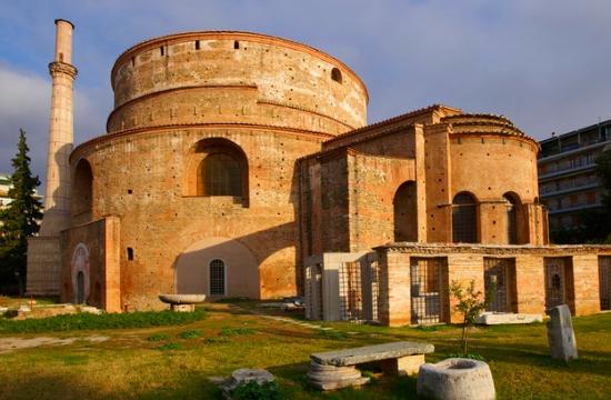 Πολιτιστικός τουρισμός: Συντήρηση και προβολή των μνημείων της Θεσσαλονίκης