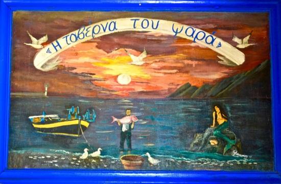 """Eγκώμιο στον """"άγνωστο στρατιώτη"""" της ελληνικής γαστρονομίας"""