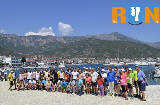 TYROS RUN: Διπλάσιος αριθμός των δρομέων φέτος