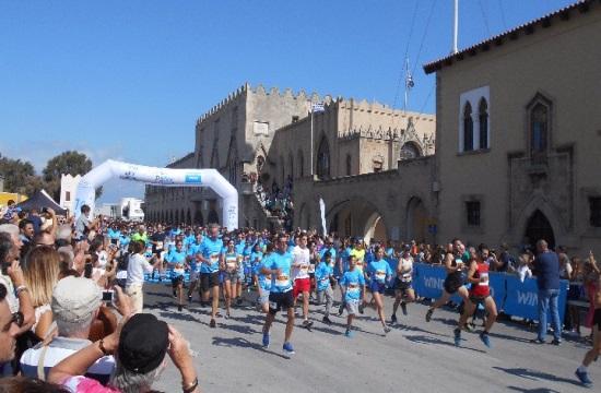 Run Greece στη Ρόδο