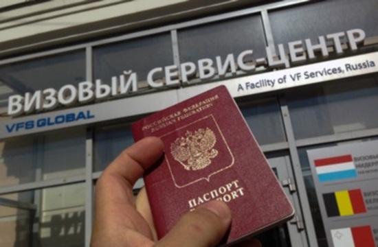 Ρωσικός τουρισμός | Ο τουρισμός στους πρώτους κλάδους του κρατικού πακέτου στήριξης στις επιχειρήσεις