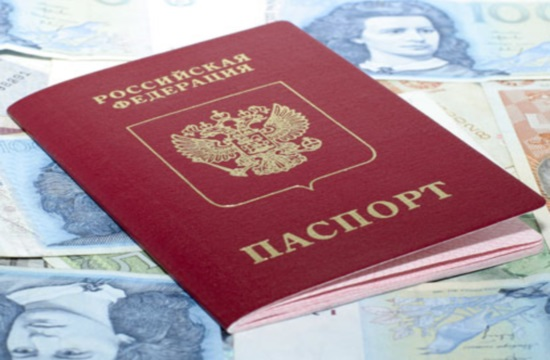 Ρωσικός τουρισμός:+20% τα εξερχόμενα ταξίδια στο 9μηνο Ιανουαρίου-Σεπτεμβρίου 2017