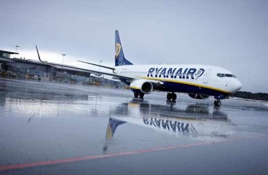 Ryanair: Προσφορές στα εισιτήρια εν όψει της Black Friday