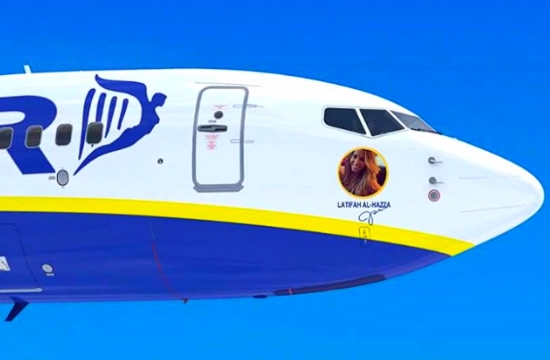 Ryanair: Προσωρινή διακοπή της λειτουργίας της ιστοσελίδας και εφαρμογής