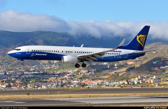 Ryanair: Νέα σύνδεση Αθήνα - Άκαμπα Ιορδανίας