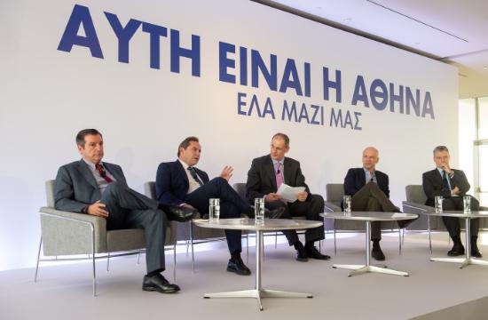 This is Athens: Ανανεώνεται για άλλα 3 χρόνια η στρατηγική σύμπραξη φορέων για την Αθήνα