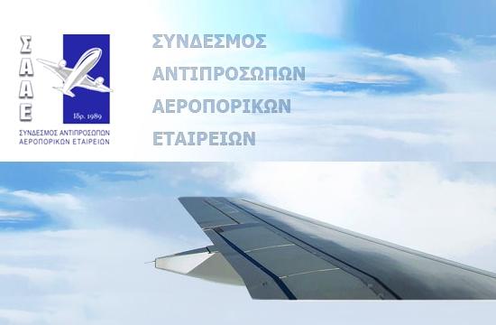 Το νέο Δ.Σ. στον Σύνδεσμο Αντιπροσώπων Αεροπορικών Εταιριών