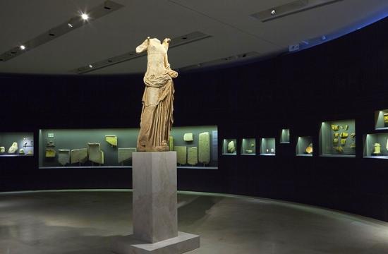 Στάση εργασίας σε Μουσεία και Αρχαιολογικούς χώρους την Παρασκευή