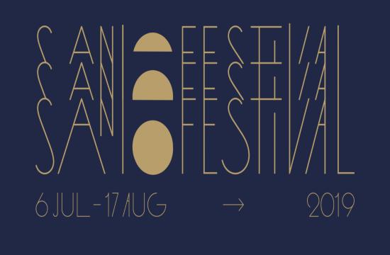Οι συναυλίες του Ιουλίου στο Sani Festival 2019