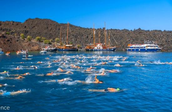 """Άρχισαν οι εγγραφές για το """"Santorini Experience"""""""