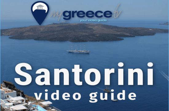 Santorini Video Guide: Ο ταξιδιωτικός οδηγός που εντυπωσιάζει τους χρήστες της Amazon