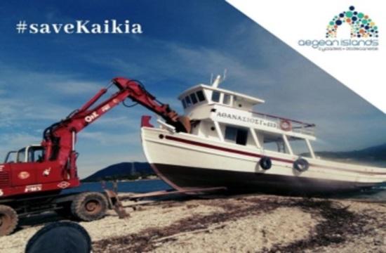Περιφέρεια Ν.Αιγαίου: Καμπάνια για τη διάσωση των παραδοσιακών σκαφών