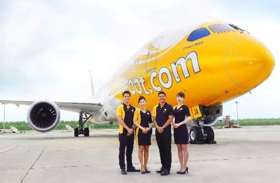 Scoot: Σιγκαπούρη – Αθήνα από τις 20 Ιουνίου-  η μεγαλύτερη πτήση από αερομεταφορέα χαμηλού κόστους