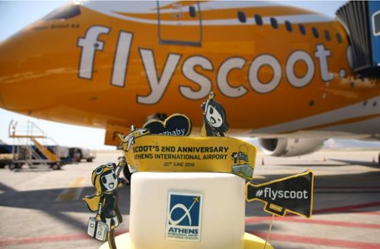 Scoot: Εκδήλωση για τα 2 χρόνια πτήσεων Αθήνα – Σιγκαπούρη