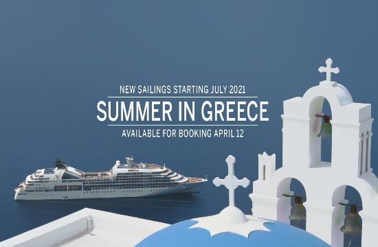 Seabourn: Πολυτελείς κρουαζιέρες στα ελληνικά νησιά από τις 3 Ιουλίου