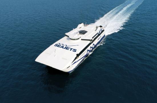 Seajets: Στις 3 Ιουλίου 2020 ξεκινούν τα δρομολόγια