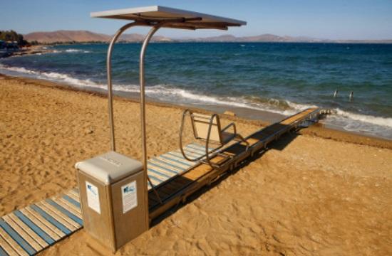 ΕΣΠΑ για αυτόνομη πρόσβαση ΑΜΕΑ σε θάλασσες και παραλίες