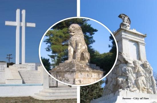 Τουρισμός ιστορικής μνήμης: Και οι Σέρρες στην καμπάνια προβολής της Περιφέρειας Κ.Ελλάδος
