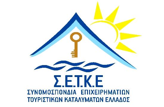 ΣΕΤΚΕ: Αίτημα για ρυθμίσεις στο ανταποδοτικό τέλος καθαριότητας – φωτισμού & κόστος ύδρευσης τουριστικών καταλυμάτων