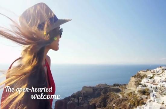 ΣΕΤΚΕ: Διαφημιστικό σποτ για την προβολή των τουριστικών καταλυμάτων (video)