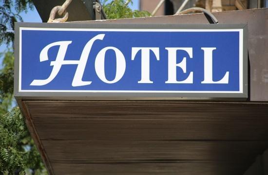 Αποφάσεις για ξενοδοχεία σε Ζάκυνθο, Ρόδο και Κατάκολο