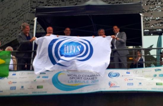 Στην Αθήνα οι Παγκόσμιοι Αγώνες Εργασιακού Αθλητισμού το 2020