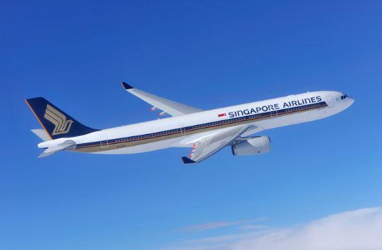 Singapore Airlines: Πρόγραμμα ανταμοιβών για επαγγελματικά ταξίδια