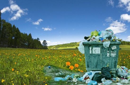 Mετατροπή των σκουπιδιών σε καύσιμα και συμπληρώματα διατροφής