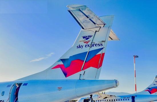 Sky Express: Νέα δρομολόγια από Αθήνα προς Κεφαλλονιά, Αλεξανδρούπολη, Μυτιλήνη & Σάμο