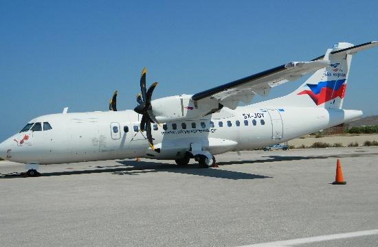 Νέο αεροσκάφος στη Sky Express