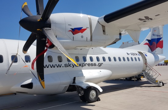 Sky Express: Συμφωνία διασύνδεσης με τη Middle East Airline