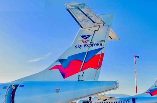 Η Sky Express ξεκινά πτήσεις Αθήνα-Χανιά