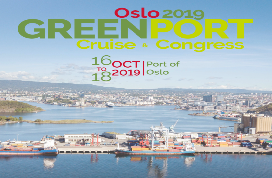 Το λιμάνι της Σκύρου στο συνέδριο των Green Ports στο Όσλο