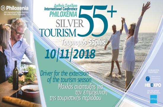 "Philoxenia: Ο ""ασημένιος τουρισμός"" καταλύτης για την επιμήκυνση της σεζόν"