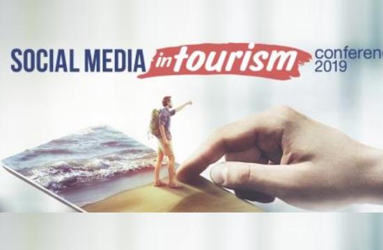 Δυο τουριστικά συνέδρια υπό την αιγίδα του ΕΟΤ