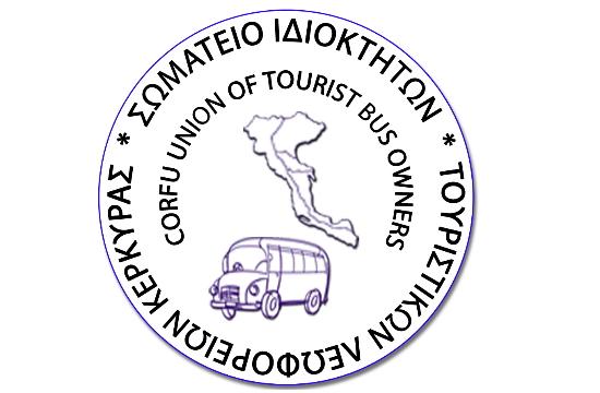 Σωματείο Ιδιοκτητων Τουριστικών Λεωφορείων Κέρκυρας: Τα αναγκαία μέτρα για τη στήριξη του κλάδου